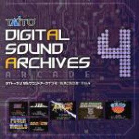 【中古】 タイトーデジタルサウンドアーカイブス 〜ARCADE〜 Vol.4 /(ゲーム・ミュージック) 【中古】afb