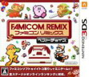 【中古】 ファミコンリミックス ベストチョイス /ニンテンドー3DS 【中古】afb