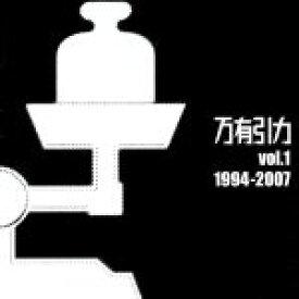 【中古】 万有引力Vol.1 1994−2007 /J・A・シーザー 【中古】afb