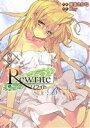 【中古】 Rewrite:SIDE−B(8) 電撃C/東条さかな(著者),Key(その他) 【中古】afb