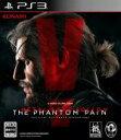 【中古】 METAL GEAR SOLID V:THE PHANTOM PAIN /PS3 【中古】afb