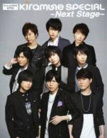 【中古】 Kiramune SPECIAL〜Next Stage〜 Pick‐up Voice EXTRA/芸術・芸能・エンタメ・アート 【中古】afb