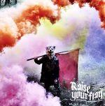 【中古】 Raise your flag(初回生産限定盤)(DVD付) /MAN WITH A MISSION 【中古】afb