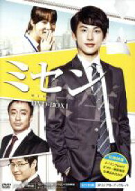 【中古】 ミセン−未生− DVD−BOX1 /イム・シワン,カン・ソラ,カン・ハヌル,ユン・テホ(原作) 【中古】afb