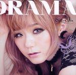 【中古】 DRAMA /8utterfly 【中古】afb