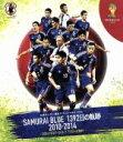 【中古】 日本サッカー協会オフィシャルフィルム SAMURAI BLUE 1392日の軌跡 2010−2014 〜2014 FIFA ワールド…