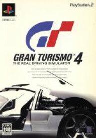 【中古】 GRAN TURISMO 4 /PS2 【中古】afb
