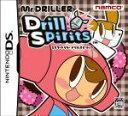 【中古】 ミスタードリラー(Mr.DRILLER) ドリルスピリッツ /ニンテンドーDS 【中古】afb