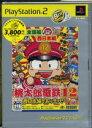 【中古】 桃太郎電鉄12 西日本編もありまっせー! PS2 the Best(再販) /PS2 【中古】afb