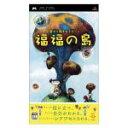 【中古】 福福の島 −fuku fuku no shima− /PSP 【中古】afb