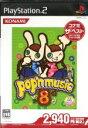 【中古】 ポップンミュージック8 コナミザベスト(再販) /PS2 【中古】afb