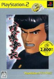 【中古】 喧嘩番長 PS2 the Best(再販) /PS2 【中古】afb