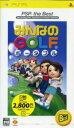 【中古】 みんなのGOLFポータブル PSP the Best(再販) /PSP 【中古】afb