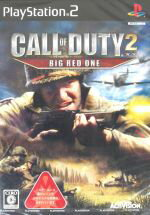 【中古】 コール オブ デューティ2 BIG RED ONE /PS2 【中古】afb