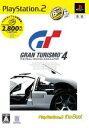 【中古】 GRAN TURISMO 4 PS2 the Best(再販) /PS2 【中古】afb