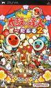 【中古】 太鼓の達人ぽ〜たぶる2 /PSP 【中古】afb