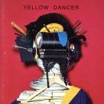 【中古】 YELLOW DANCER(通常盤) /星野源 【中古】afb