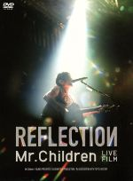 【中古】 REFLECTION{Live&Film} /Mr.Children 【中古】afb