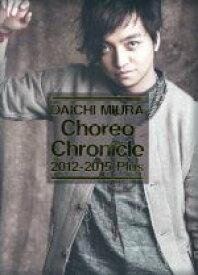 【中古】 Choreo Chronicle 2012−2015 Plus /三浦大知 【中古】afb