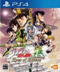 【中古】 ジョジョの奇妙な冒険 アイズオブヘブン /PS4 【中古】afb