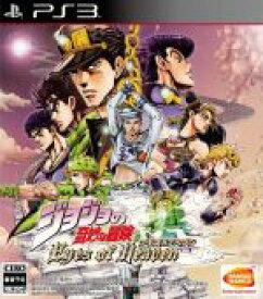 【中古】 ジョジョの奇妙な冒険 アイズオブヘブン /PS3 【中古】afb