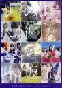 【中古】 ALL MV COLLECTION〜あの時の彼女たち〜(4DVD) /乃木坂46 【中古】afb