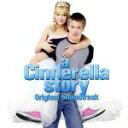 【中古】 【輸入盤】A Cinderella Story /HaylieDuffヒラリー・ダフ 【中古】afb