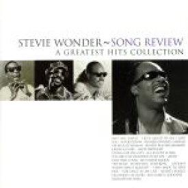 【中古】 【輸入盤】Song Review: A Greatest Hits Collection /スティーヴィー・ワンダー 【中古】afb