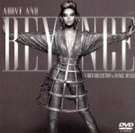 【中古】 【輸入盤】Above & Beyonce Video Collection & Dance Mixes /ビヨンセ 【中古】afb