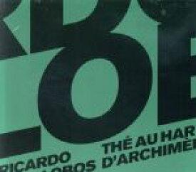 【中古】 【輸入盤】THE AU HAREM D' ARCHIMEDE /RicardoVillalobos 【中古】afb