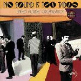 【中古】 【輸入盤】No Sound Is Too Taboo /United Future Organization 【中古】afb