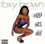 【中古】 【輸入盤】Chyna Doll /FoxyBrownフォクシー・ブラウン 【中古】afb