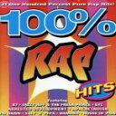 【中古】 【輸入盤】100% Rap /(オムニバス) 【中古】afb