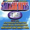 【中古】 【輸入盤】Smash Hits '95 /(オムニバス) 【中古】afb