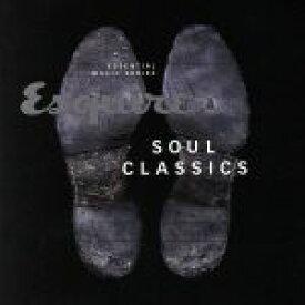 【中古】 【輸入盤】Esquire Essential Music: Soul Classics /(オムニバス) 【中古】afb