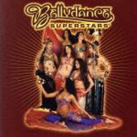 【中古】 【輸入盤】Bellydance Superstars /(オムニバス) 【中古】afb
