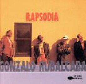 【中古】 【輸入盤】Rapsodia /ゴンサロ・ルバルカバ 【中古】afb
