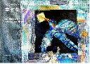 【中古】 幸せな王子 /オスカー・ワイルド(著者),金原瑞人(訳者),清川あさみ(その他),今井智己(その他) 【中古】afb