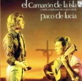 【中古】 【輸入盤】Con Paco De Lucia 1970 /カマロン・デ・ラ・イスラ/パコ・デ・ルシア 【中古】afb