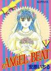 【中古】 【コミックセット】ANGEL BEAT(エンゼルビート)(全14巻)セット/安原いちる 【中古】afb