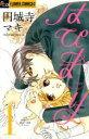 【中古】 【コミックセット】はぴまり〜Happy Marriage!?〜(全10巻)セット/円城寺マキ 【中古】afb