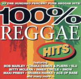 【中古】 【輸入盤】100% Reggae /(オムニバス),BOBMARLEY(アーティスト),CHAKADEMUS&PLIERS(アーティスト),BITTYMc 【中古】afb