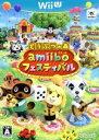 【中古】 【ソフト単品】どうぶつの森 amiiboフェスティバル /WiiU 【中古】afb