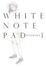 【中古】 【コミックセット】WHITE NOTE PAD(全2巻)セット/ヤマシタトモコ 【中古】afb