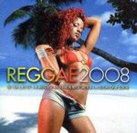 【中古】 【輸入盤】Reggae 2008 /(オムニバス) 【中古】afb