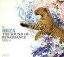 【中古】 【輸入盤】Sound of Renaissance 4 /(オムニバス) 【中古】afb