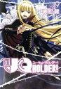 【中古】 UQ HOLDER!(vol.9) マガジンKC/赤松健(著者) 【中古】afb