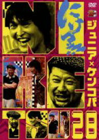 【中古】 にけつッ!!28 /千原ジュニア/ケンドーコバヤシ 【中古】afb