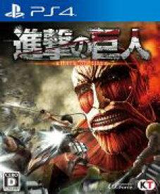 【中古】 進撃の巨人 /PS4 【中古】afb