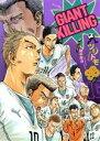 【中古】 GIANT KILLING(38) モーニングKC/ツジトモ(著者),綱本将也(その他) 【中古】afb